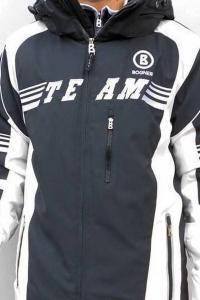 купить лыжную куртку мужскую bogner оригинал распродажа богнер москва
