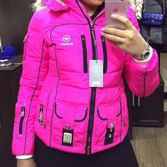 Горнолыжный костюм Bogner розового цвета