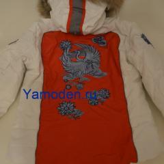 Женский горнолыжный костюм Bogner комбинированный