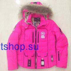 купить горнолыжный костюм богнер розового цвета