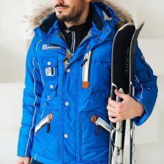 мужской костюм Bogner синего цвета купить