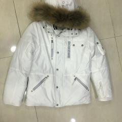 Куртка мужская Bogner (Богнер)
