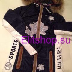 купить горнолыжный костюм bogner Mauna kea с цветком в интернет магазине