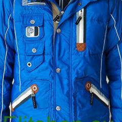 Куртка мужская Bogner синего цвета