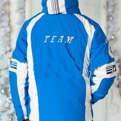 Костюм мужской горнолыжный Bogner