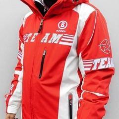 лыжный костюм богнер купить оригинал интернет магазин