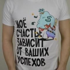 купить футболку Denis Simachev интернет магазин