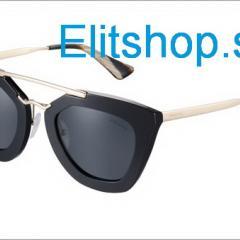 купить очки Prada SPR 09Q солнцезащитные очки прада