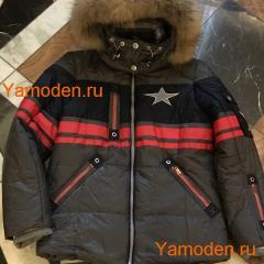 купить лыжный костюм на мальчика Bogner интернет магазин в Москве