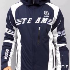 купить лыжную куртку Bogner мужскую интернет магазин
