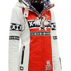 купить горнолыжный костюм богнер каталка