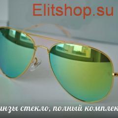 купить очки ray ban зеркальные оригинал интернет магазин в Москве