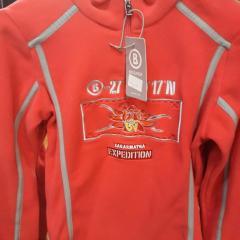 купить женскую кофту богнер на флисе интернет магазин в Москве