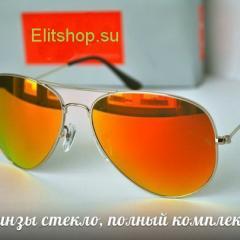 купить очки ray ban 2017 интернет магазин в Москве