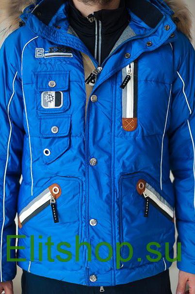 Купить Куртку Bogner