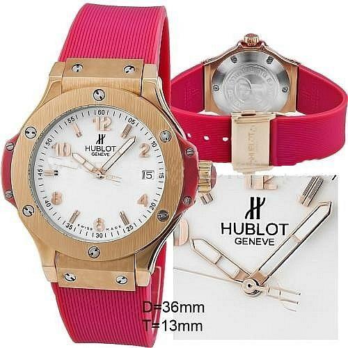 Часы hublot женские оригинал купить